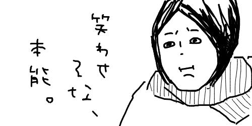 こ ヲチ 110 えむ