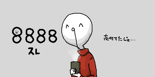 【IDあり】別館★羽生結弦&オタオチスレpart17 YouTube動画>8本 ->画像>388枚