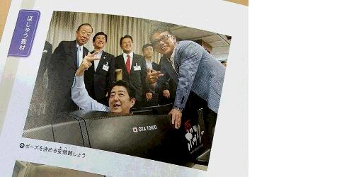 【内閣府】1ー3月GDP 年率−0.6% 2年3か月ぶりのマイナス★4 YouTube動画>4本 ->画像>32枚