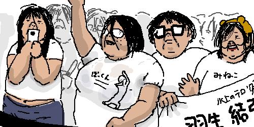 【IDあり】別館★羽生結弦&オタオチスレpart22 YouTube動画>29本 ->画像>507枚