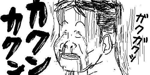 【画像】シーメール大好き その9【動画】 [無断転載禁止]©bbspink.comYouTube動画>4本 ->画像>769枚