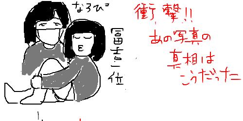 画像テスト2 [無断転載禁止]©2ch.netYouTube動画>9本 ->画像>1937枚