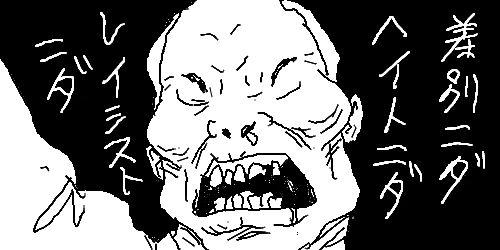 バカウヨの韓国の悪口に発狂しろって?日本人だから絶対に無理だわwww★4 YouTube動画>1本 ->画像>240枚