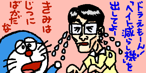 【エスペラントチビ】色盲絵師、個人情報が判明★294【岡ナノ大】 YouTube動画>2本 ->画像>197枚