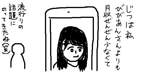 【祝HKTセンター】運上弘菜ちゃん応援スレ☆83【なっぴ/チームKIV】 YouTube動画>25本 ->画像>202枚