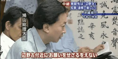 パヨクがなぜか千葉県松戸市で辺野古賛否問うシール投票を実施 反対が圧倒的多数  ->画像>4枚