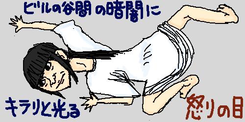 ファンの敵★AKB48の住所を販売しているやつを許すな。AKBと姉妹グループ全て永久出禁にしろ YouTube動画>12本 ->画像>662枚