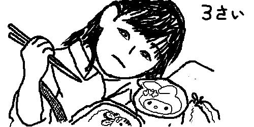 【HKT48】武田智加ちゃん応援スレ★1【4期生】 [無断転載禁止]©2ch.netYouTube動画>20本 ->画像>489枚