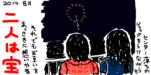 【HKT48】朝長美桜ちゃん応援スレ☆261【みお】YouTube動画>6本 ->画像>213枚