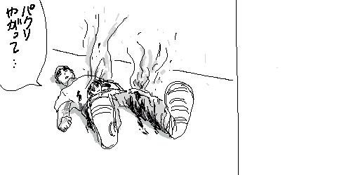 【速報】京都のアニメーション制作会社で爆発 死傷者40人超 行方不明約20人 ★23 YouTube動画>1本 ->画像>127枚