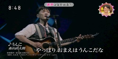 クサ 武蔵 杉 小 ウン [B! funny]