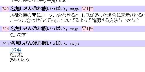 検索 本文 5ch