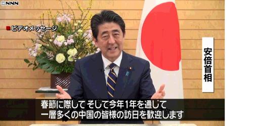 【速報】福岡県北九州市で新たに21人の新型コロナ感染者を確認。同市での感染者は23日以降あわせて43人に。5月28日21:05★5  [記憶たどり。★]YouTube動画>3本 ->画像>13枚