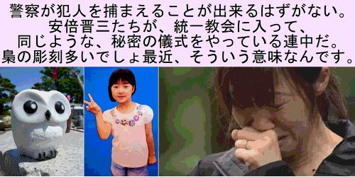 遭難 高校生 函館