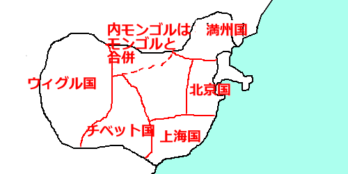 科学 5ch 所 保健 研究 日本消費生活学会