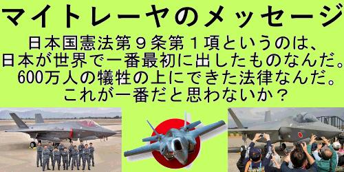 5ch プロレス 新 日本