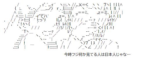 桃 2ちゃんねる あいのり 桃クロちゃんねるでの嵐 :