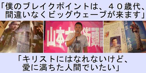 闘病 part9 ブログ くさい ネタ