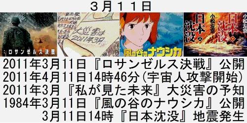 風 5ch 藤井