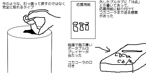 ジャパン 城野 の ピース グリーン