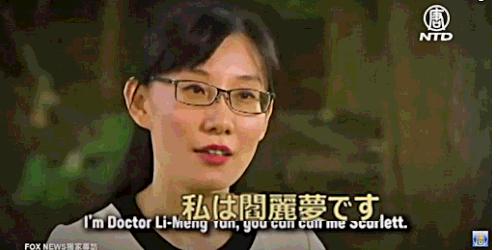 リーモン イェン