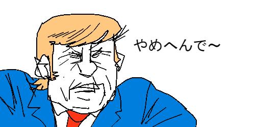 選挙 アメリカ 5ch 大統領