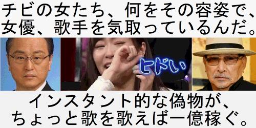 5ch 藤井 風