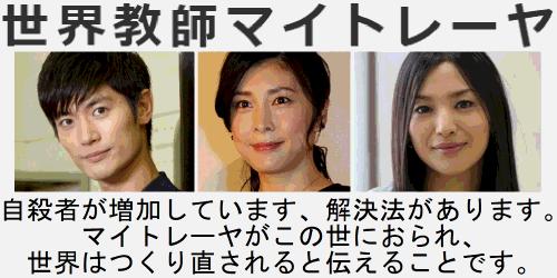 5ch 自殺 【訃報】京アニ放火犯人・青葉真司の父親や妹が自殺 →