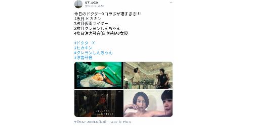 ドクター x ヒカキン 内田有紀が放った強烈な一言に大反響「女には墓場まで」/『ドクターX』第5話