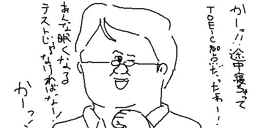 椎名林檎とtehu [無断転載禁止]©2ch.netYouTube動画>5本 ->画像>438枚