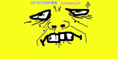 △しゃがみパンチラフェチ△ 6 [無断転載禁止]©bbspink.comYouTube動画>5本 ->画像>694枚