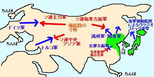 5ch 東 アジア