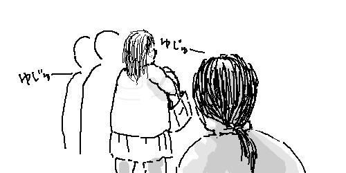 【IDあり】別館★羽生結弦&オタオチスレpart11 [無断転載禁止]©2ch.netYouTube動画>8本 ->画像>1425枚