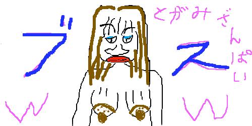 【横浜】17歳少女とラブホに入るタレパイPart22 YouTube動画>3本 ->画像>119枚